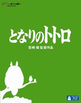 Tonari no Totoro